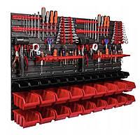 Панель для инструментов 115*78 см + 32 контейнера