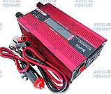 Авто инвертор UKC 12V-220V 500W, Преобразователь напряжения 12В 220В 500Вт, фото 2