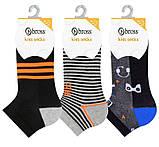 Набор 3 шт. Носки детские укороченные хлопковые Bross сеточка с рисунком, фото 5