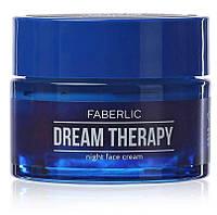 Крем для лица ночной Dream Therapy