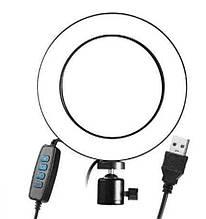 Кольцевая LED лампа 2 (1 крепл.тел.) USB (26см)   Кольцевой свет   Световая лампа кольцо