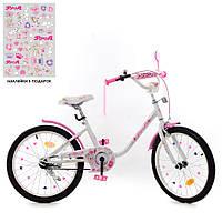 Детский велосипед PROF1 20Д. Y2085. бело- розовый, фото 1