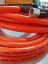 Шланг високого тиску для автомийки 6 метрів 6090 PSI, фото 2