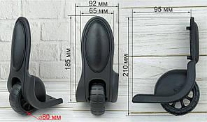 Колеса 1475 для ремонту валізи 80 мм
