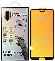 Защитное стекло  gsm-forsage для huawei p smart white