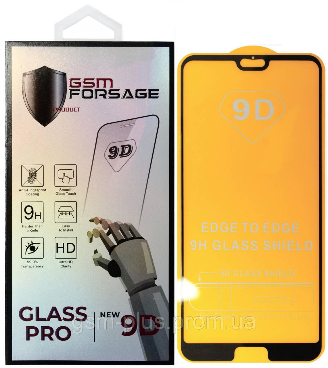 Захисне скло (броня) GSM-Forsage для Huawei Y5 Prime 2018 Black