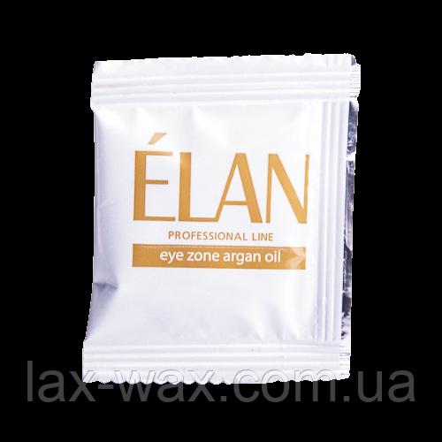 Арганова олія Elan, 5г.