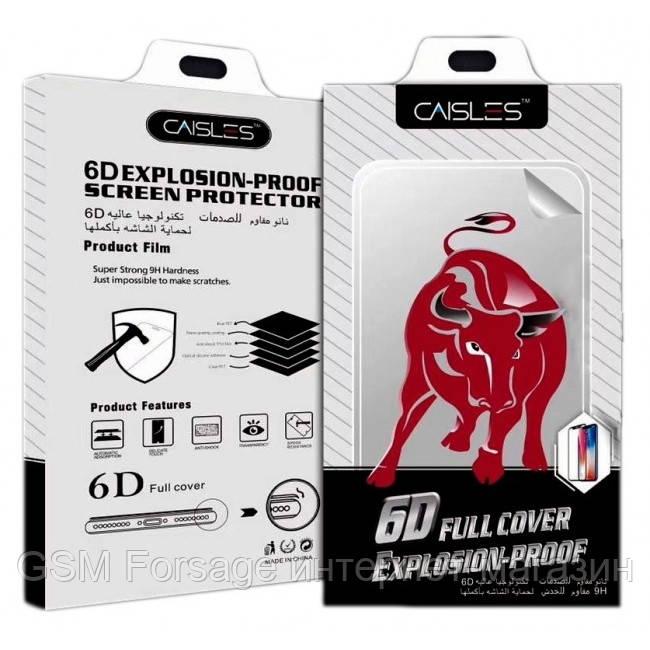 Силіконова плівка (броня) для Samsung Galaxy S20 SM-G980 (6.2) Caisles 6D Black
