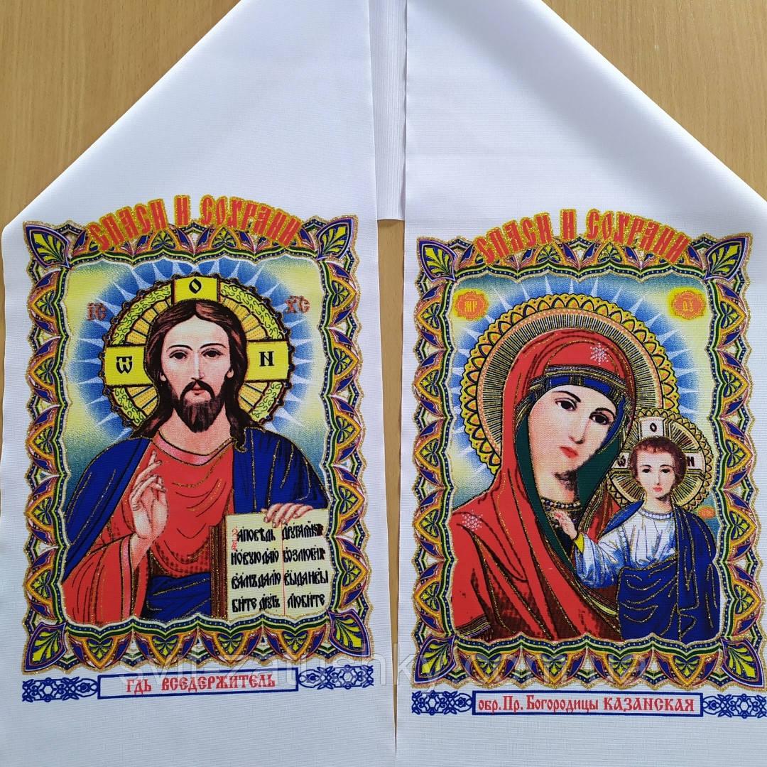 Рушник весільний обрядовий на ікону