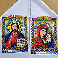 Рушник весільний обрядовий на ікону, фото 1