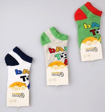 Набор 3 шт. Носки детские укороченные хлопковые Bross с рисунком