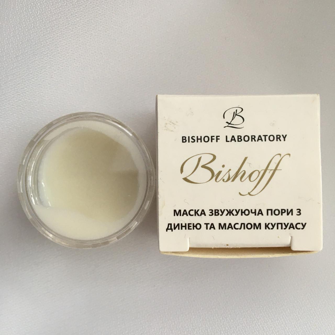 Маска Bishoff для звуження пор із динею і маслом купуасу Миниатюра / Пробник 2,5мл