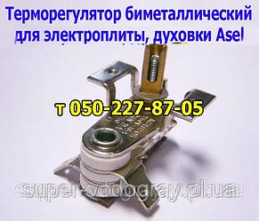 Терморегулятор для электродуховки Asel
