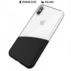 Захисний чохол Nillkin для iPhone X / iPhone XS Half Series Blue, фото 3
