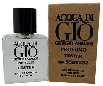 Духи мужские Giorgio Armani Aqua Di Gio Profumo (Джиоржио Армани Аква Ди Джио Профумо) Тестер 50ml (копия)