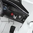 Электромобиль детский БМВ I8 Bambi с пультом управления Детская машина BMW I8 на аккумуляторе для детей Белый, фото 6
