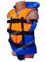 Спасательный жилет детский 15-30 кг, фото 1