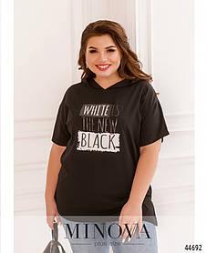 Трендовая черная футболка с разрезами и капюшоном с надписью, больших размеров от 50 до 64