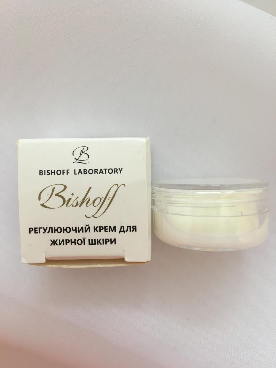Крем Bishoff Регулюючий для жирної шкіри обличчя Мініатюра / Пробник 2,5 мл