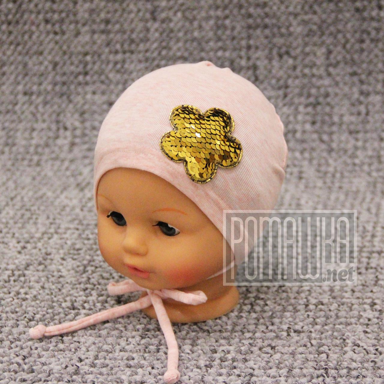 Одношарова 44-48 р 8-18 міс трикотажна шапочка для малюків дівчинки на зав'язках осінь весна 4606 Золотий 48