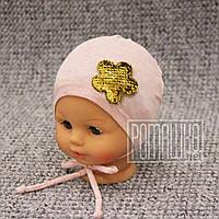 Одношарова 44-48 р 8-18 міс трикотажна шапочка для малюків дівчинки на зав'язках осінь весна 4606 Золотий 48, фото 1