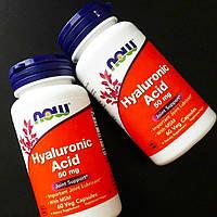 Гиалуроновая кислота 50 мг Now Foods Hyaluronic Acid 60 растительных капсул