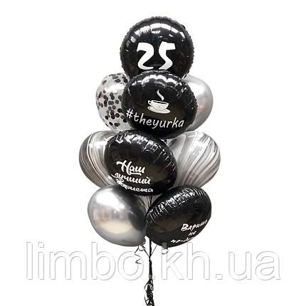 Кульки на день народження чоловікові з індивідуальними написами, фото 2
