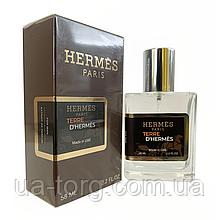 Hermes Terre d'hermes 58 мл, чоловічий