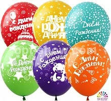 Гелієві кульки з днем народження
