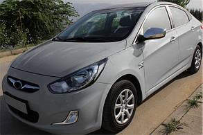 Накладки на зеркала Hyundai Accent / Blue / Solaris (2011+) Нержавейка