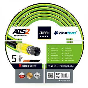 Шланг поливний Cellfast GREEN ATS2, 25м (Польща)