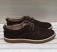 Туфли мужские замшевые Bosser коричневые.Размеры 42.43.