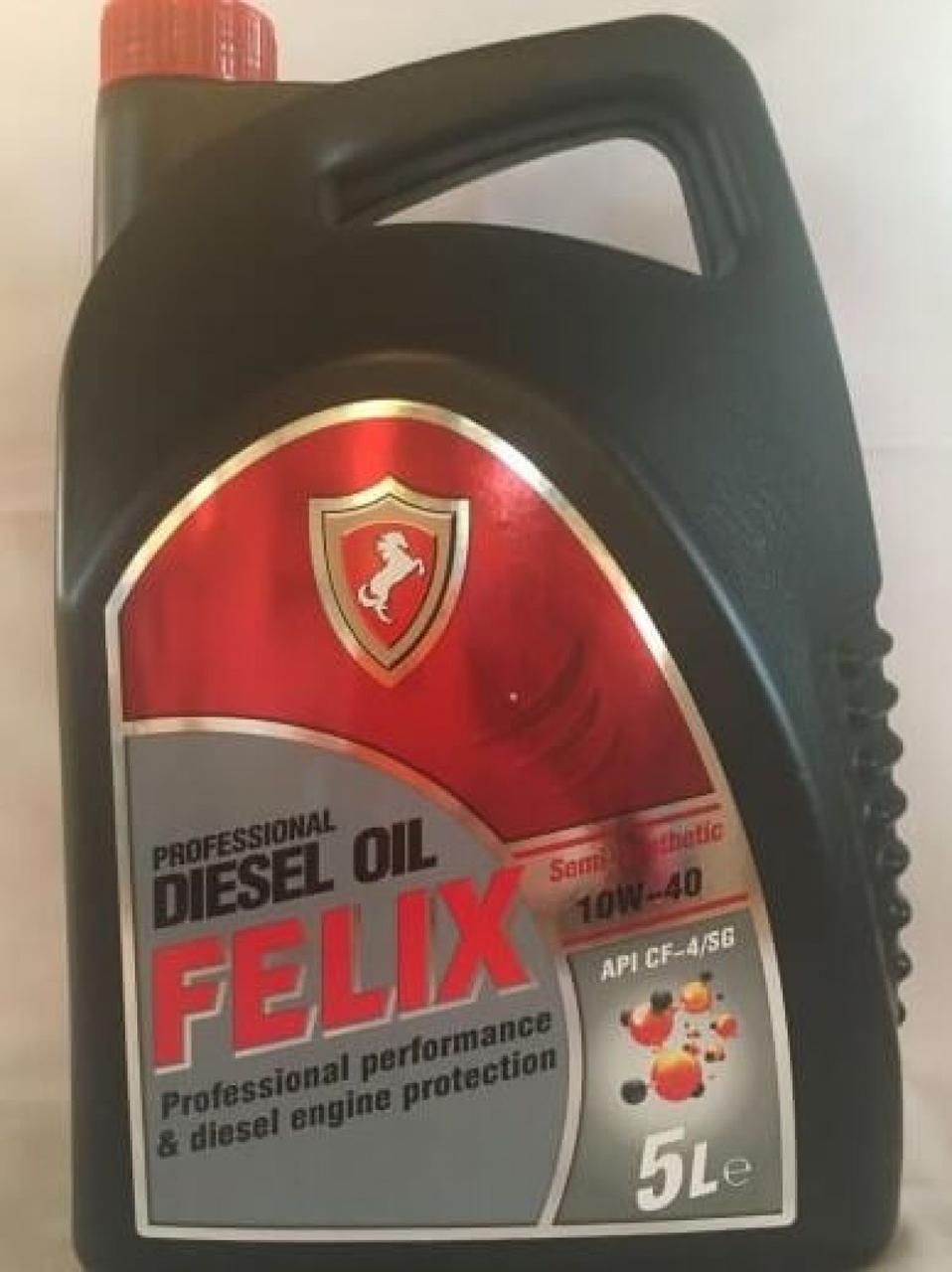 Масло моторное Professional diesel oil FELIX 10W-40 API CF-4/SG 5л (430900025)