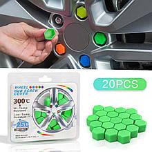 Защитные силиконовые колпачки на колесные гайки 19 мм зеленые