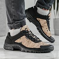 Мужские кроссовки на протекторной подошве (Кз-16зл)
