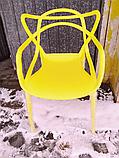 Пластиковий стілець SDM Мастерс жовтий з підлокітниками, фото 6