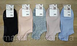 """Короткие женские  носки """"Уют"""". С прорезиненным следом. № M-11."""