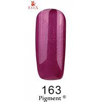 Гель-лак F.O.X. № 163 темная черешня с микроблеском, эмаль 6 ml