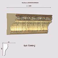 T1060-G Молдинг из дюрополимера