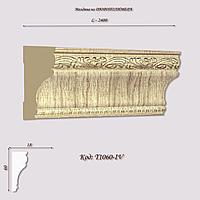 T1060-IV Молдинг из дюрополимера