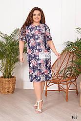 Романтическое вечернее платье батал с цветочным принтом. Размеры 54-62
