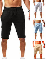 Р. 46-52. Мужские бриджи летние, лен. Шорты легкие, спортивные, однотонные, со шнурками