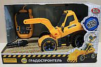 Машина-экскаватор Градостроитель на батарейках с радиоуправлении в коробке 31*18*16 см