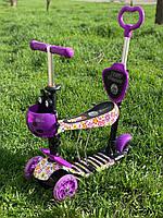 Трехколесный самокат 5в1 с подсветкой колес, Абстракция Best Scooter 97240, фото 1