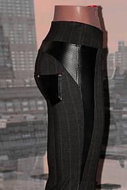 Легінси-брюки жіночі з вставками з шкірозамінника, р 44