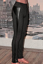 Леггинсы-брюки женские с вставками из кожзама,   р 44, фото 3
