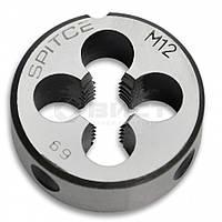 Плашка метрична, M5x0,8 мм Spitce 49-573 | метрическая