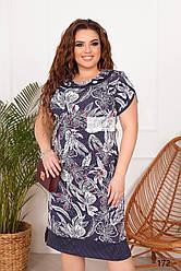 Легкое летнее Платье с цветочным принтом. Размеры 54-62