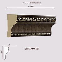 T1090-DB Молдинг из дюрополимера