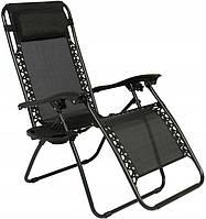 Шезлонг кресло садовое лежак садовый пляжный ZERO GRAVITY XXL с подставкой для напитков и телефона